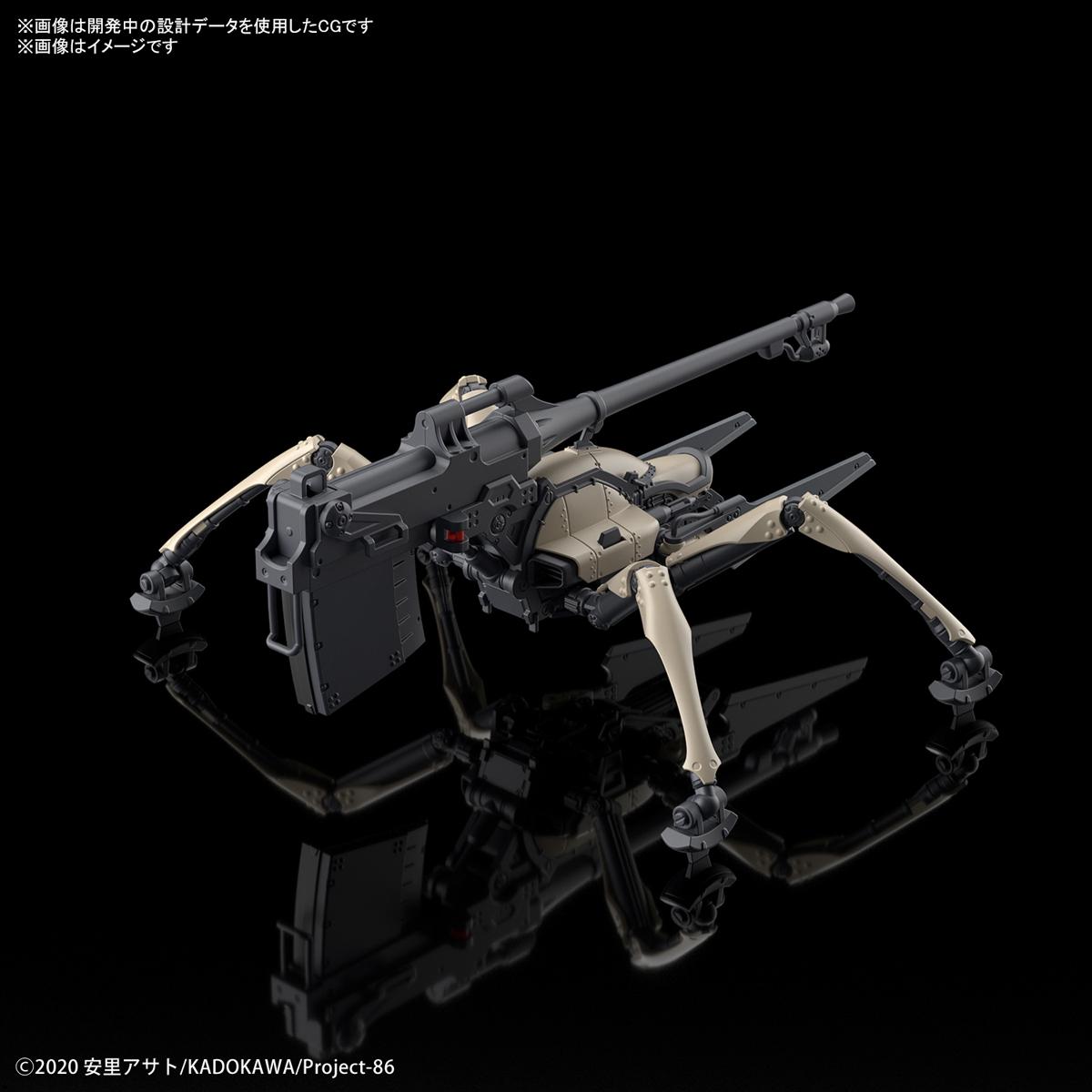 HG 1/48『ジャガーノート(シン搭乗機)』86-エイティシックス- プラモデル-002
