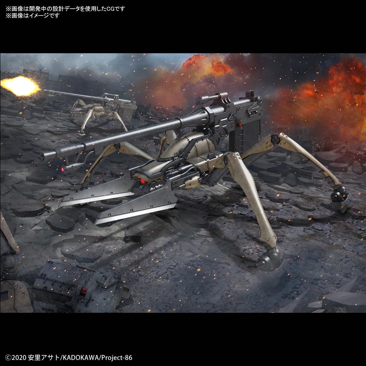 HG 1/48『ジャガーノート(シン搭乗機)』86-エイティシックス- プラモデル-006