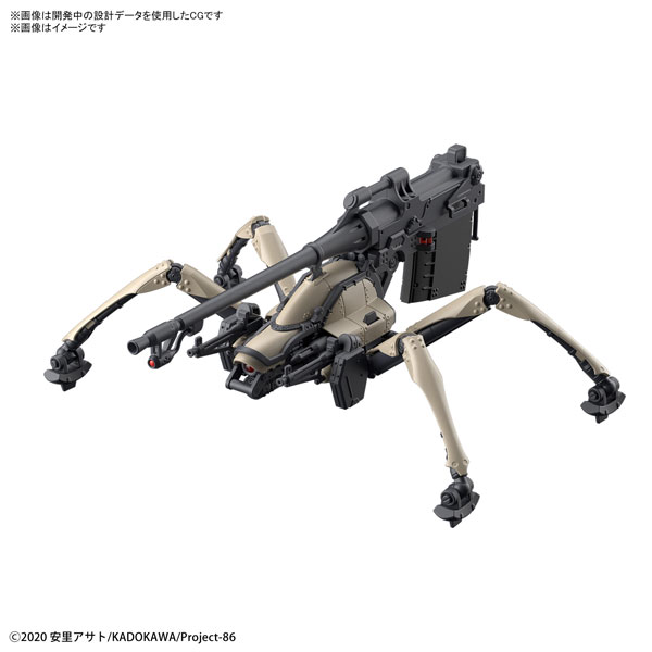 HG 1/48『ジャガーノート(汎用仕様)』86-エイティシックス- プラモデル