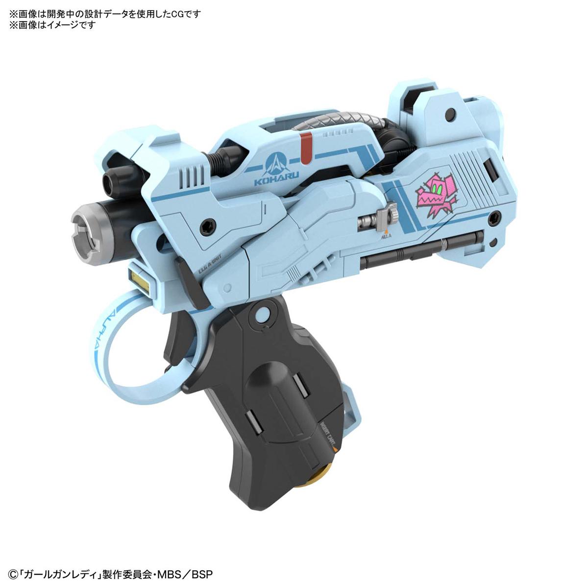 ガールガンレディ(GGL)『アタックガールガン×レディコマンダーアリス セットBOX』プラモデル-002