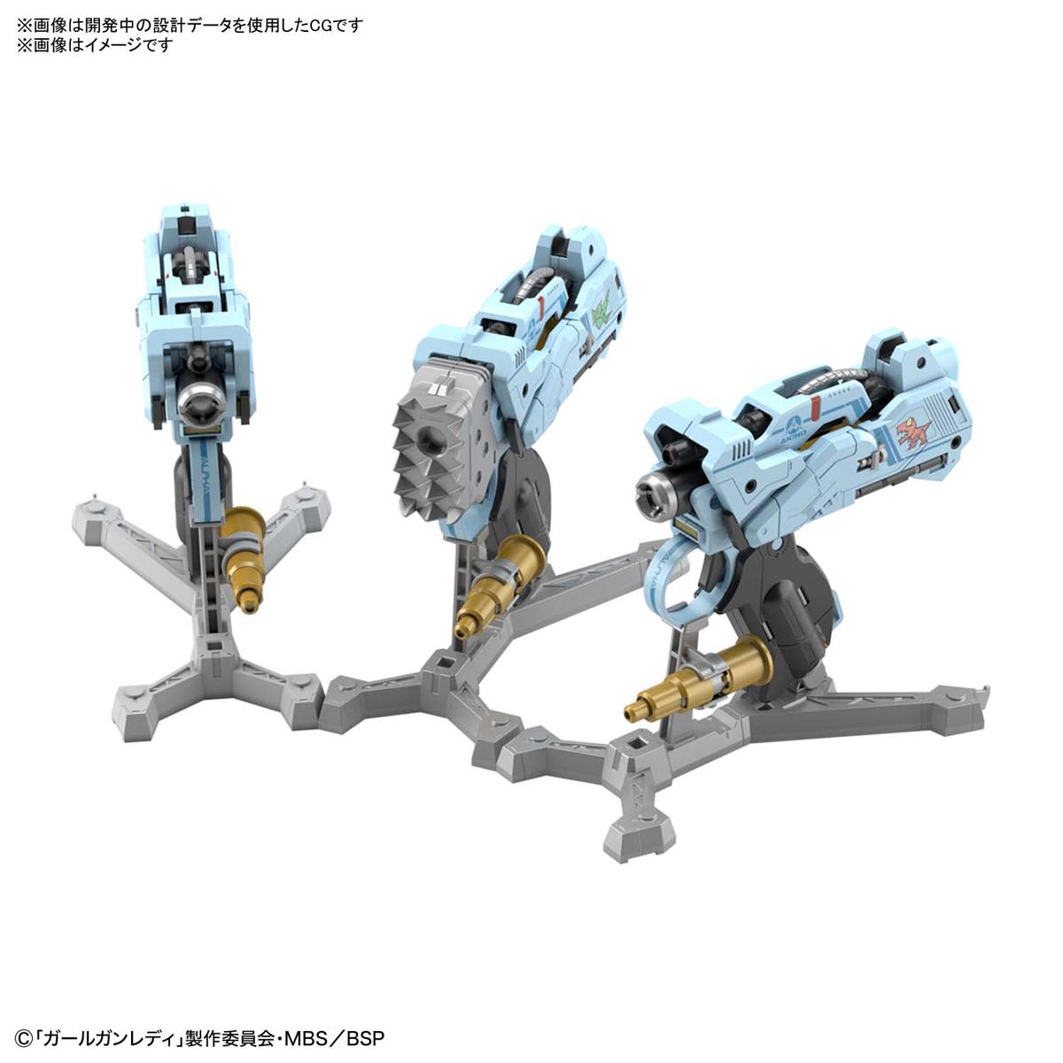 ガールガンレディ(GGL)『アタックガールガン×レディコマンダーアリス セットBOX』プラモデル-008
