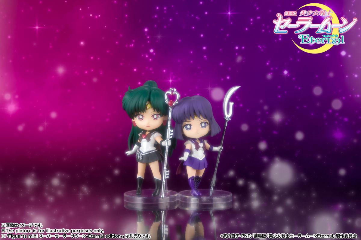 Figuarts mini『スーパーセーラーサターン -Eternal edition-』美少女戦士セーラームーンEternal デフォルメ可動フィギュア-009