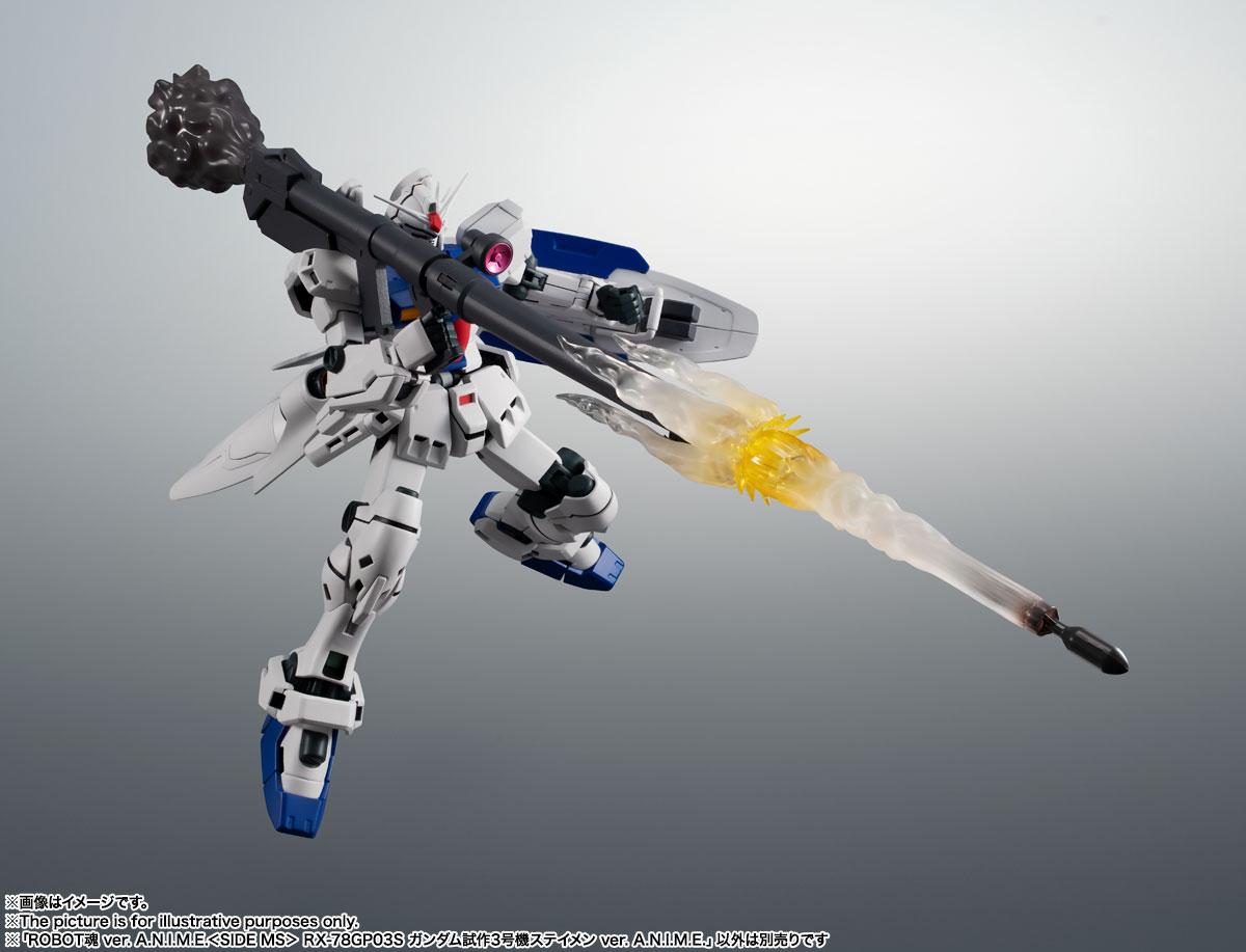 ROBOT魂〈SIDE MS〉『RX-78GP03S ガンダム試作3号機ステイメン ver. A.N.I.M.E.』機動戦士ガンダム0083 可動フィギュア-012