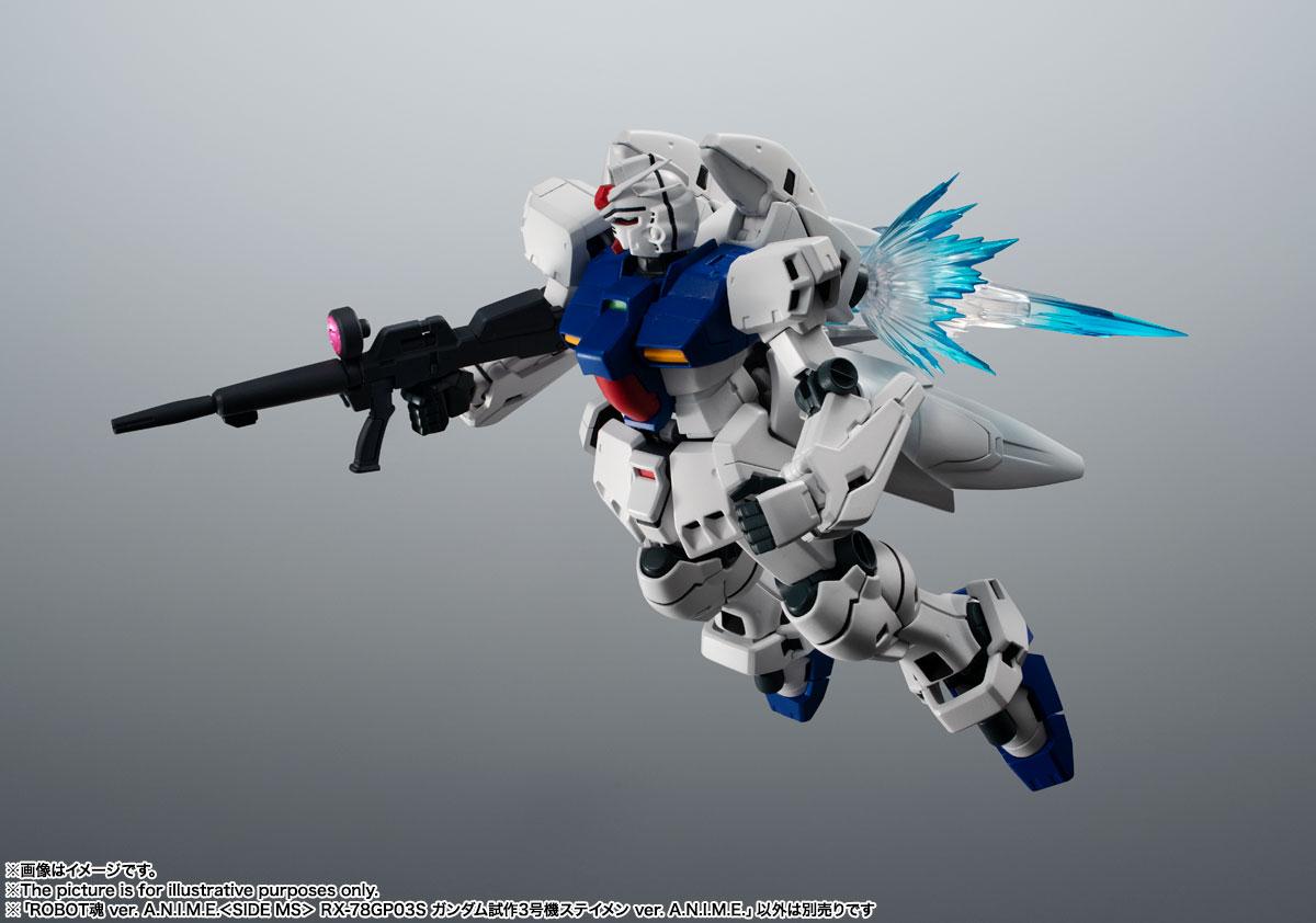 ROBOT魂〈SIDE MS〉『RX-78GP03S ガンダム試作3号機ステイメン ver. A.N.I.M.E.』機動戦士ガンダム0083 可動フィギュア-013