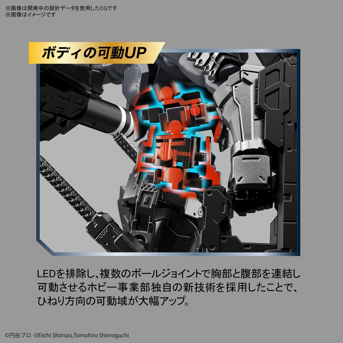 Figure-rise Standard『ULTRAMAN SUIT Ver7.5(強行突入型) -ACTION-』ウルトラマン セブンスーツ プラモデル-005