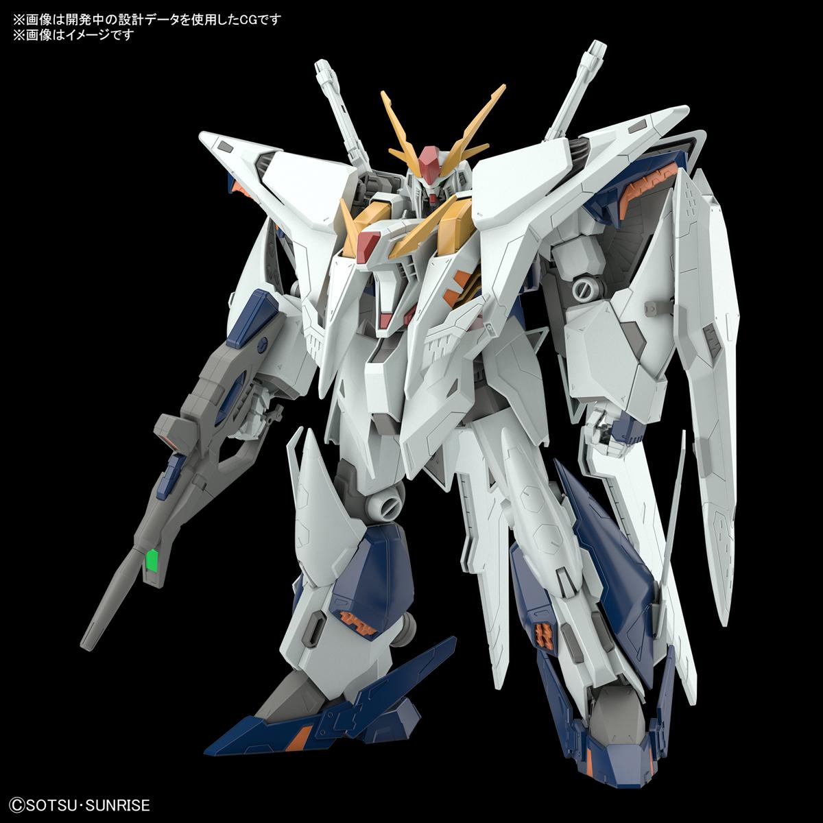 HGUC 1/144『Ξガンダム(クスィーガンダム)』機動戦士ガンダム 閃光のハサウェイ プラモデル-001