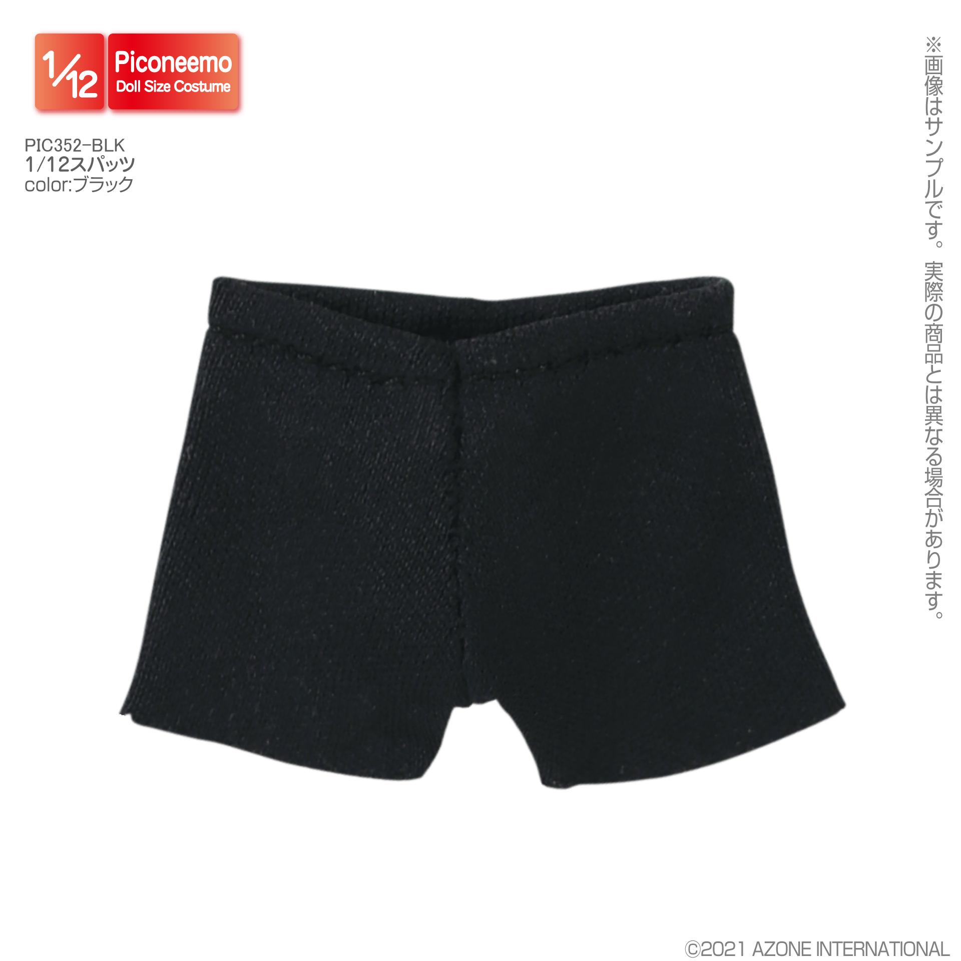 ピコニーモサイズ コスチューム『スパッツ[ブラック]』1/12 ドール服-002