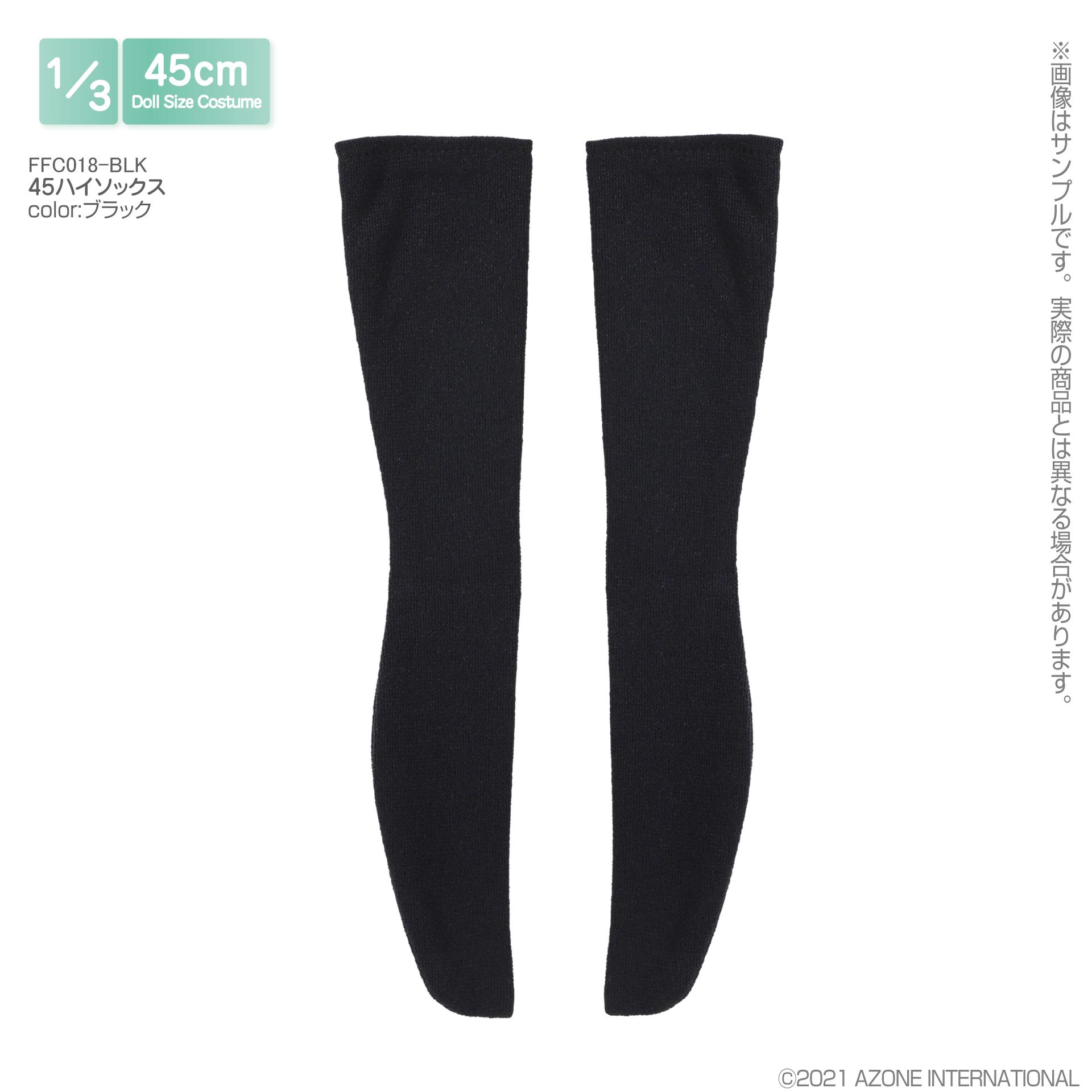 45cmコレクション『45体操着set[エンジ]』1/3 ドール服-004