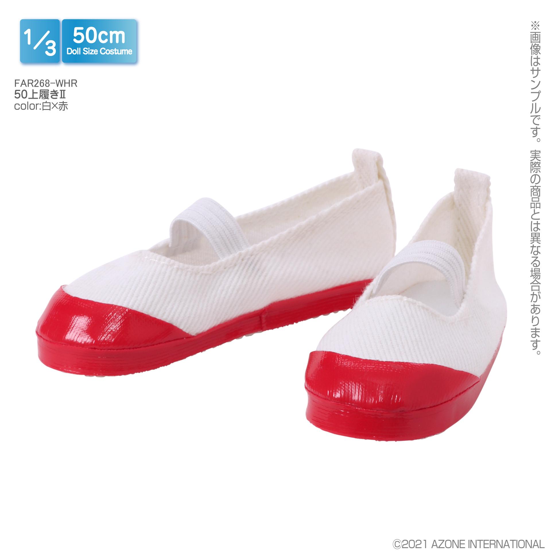 45cmコレクション『45体操着set[エンジ]』1/3 ドール服-007