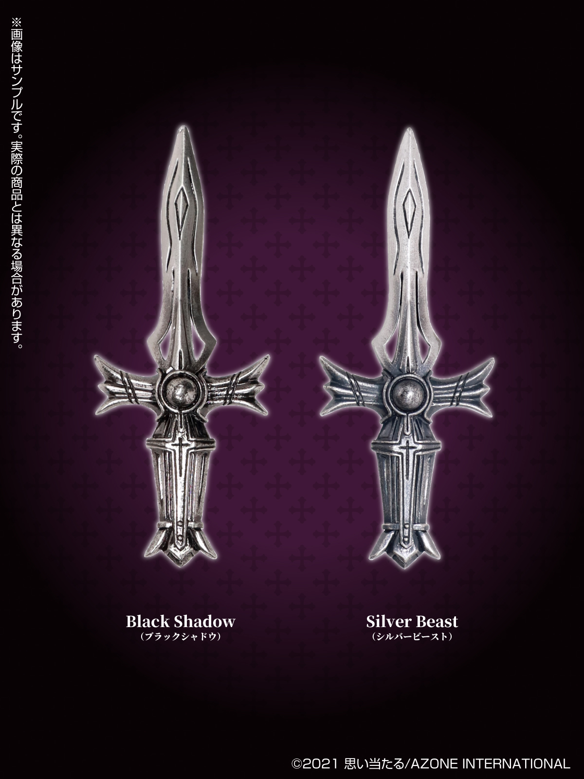 Black Raven『Lilia(リリア)The fury of VAMPIRE~二つの十字架~』1/3 完成品ドール-003