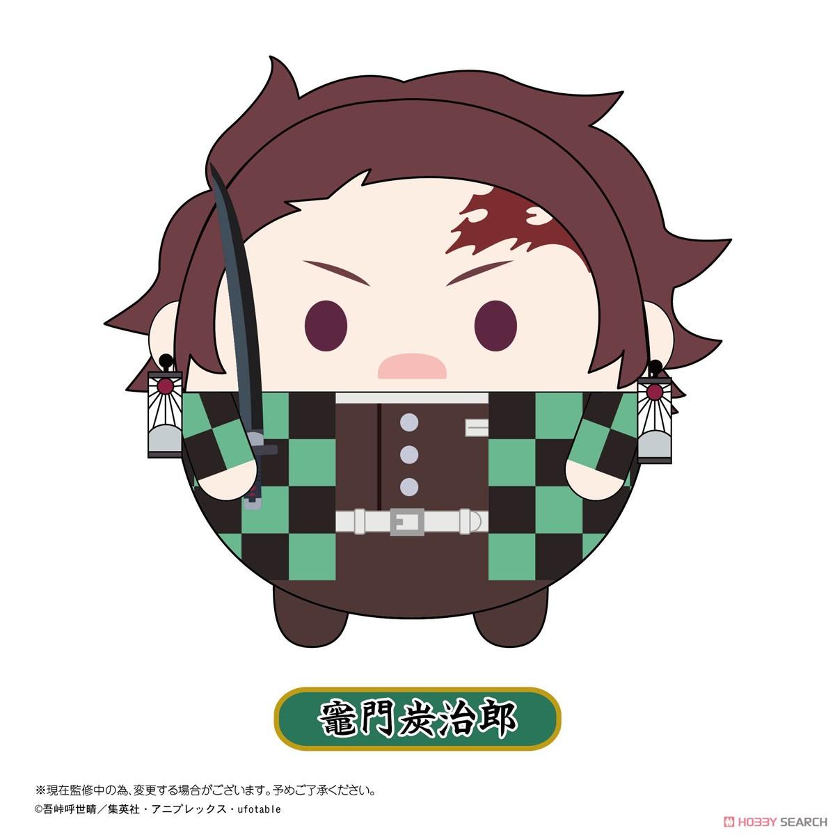 鬼滅の刃『ふわコロりん4』8個入りBOX-001