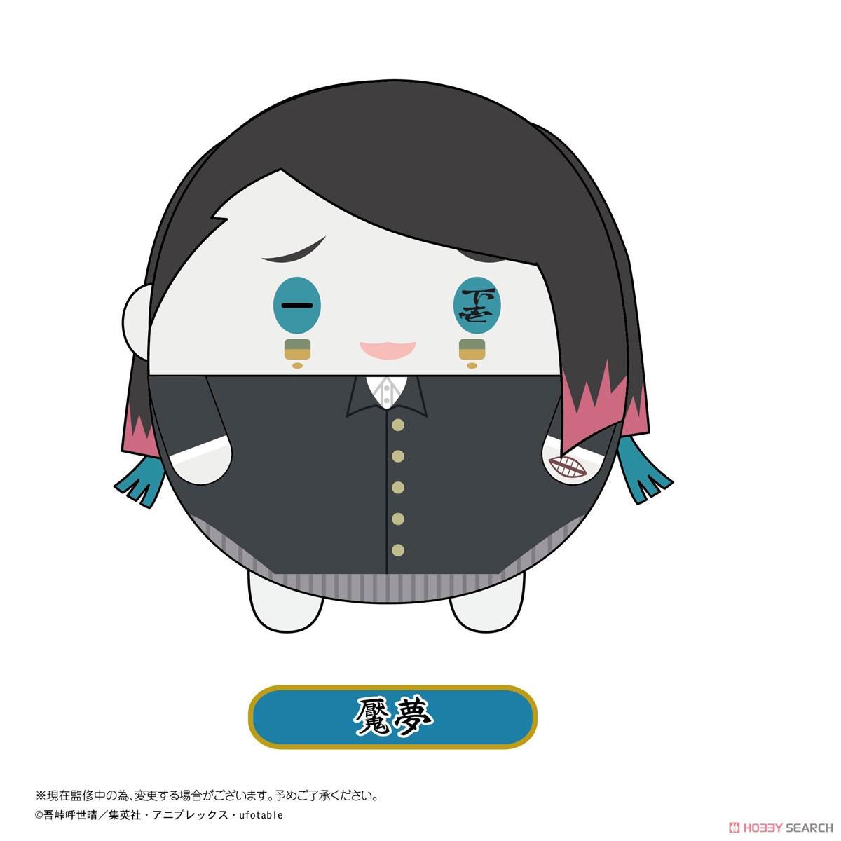 鬼滅の刃『ふわコロりん4』8個入りBOX-006