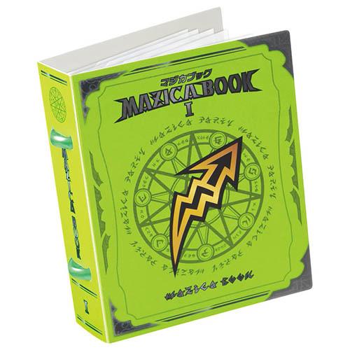 マジカパーティ『MZ-06 マジカブック エピソード1 グリーン』