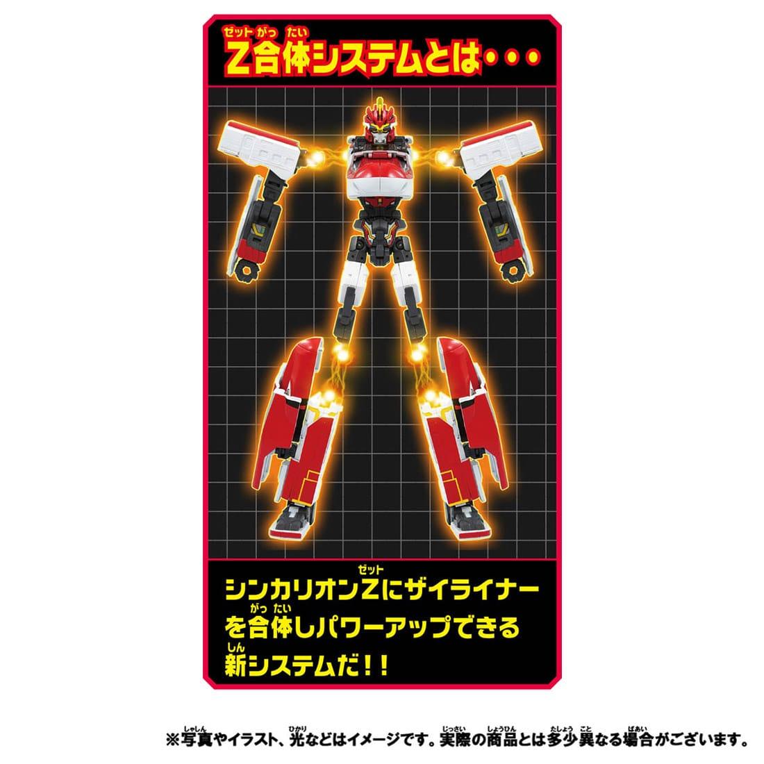 新幹線変形ロボ シンカリオンZ『シンカリオンZ E5ヤマノテセット』可変合体プラレール-012
