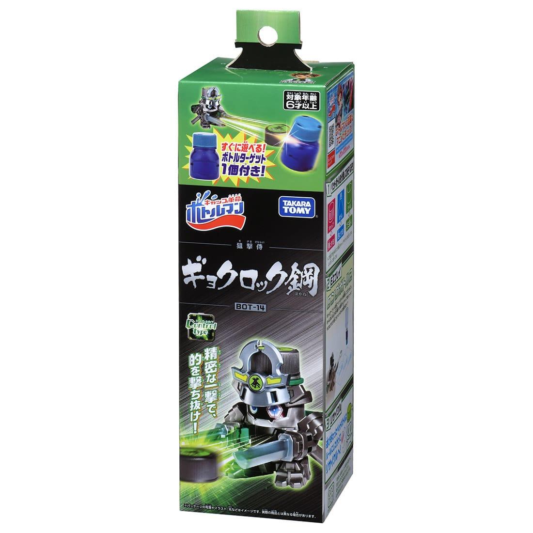 キャップ革命 ボトルマン『BOT-14 ギョクロック鋼』おもちゃ-005