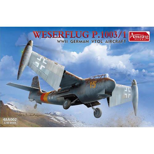 1/48『ドイツ ヴェーザーフルーク P.1003/1』プラモデル