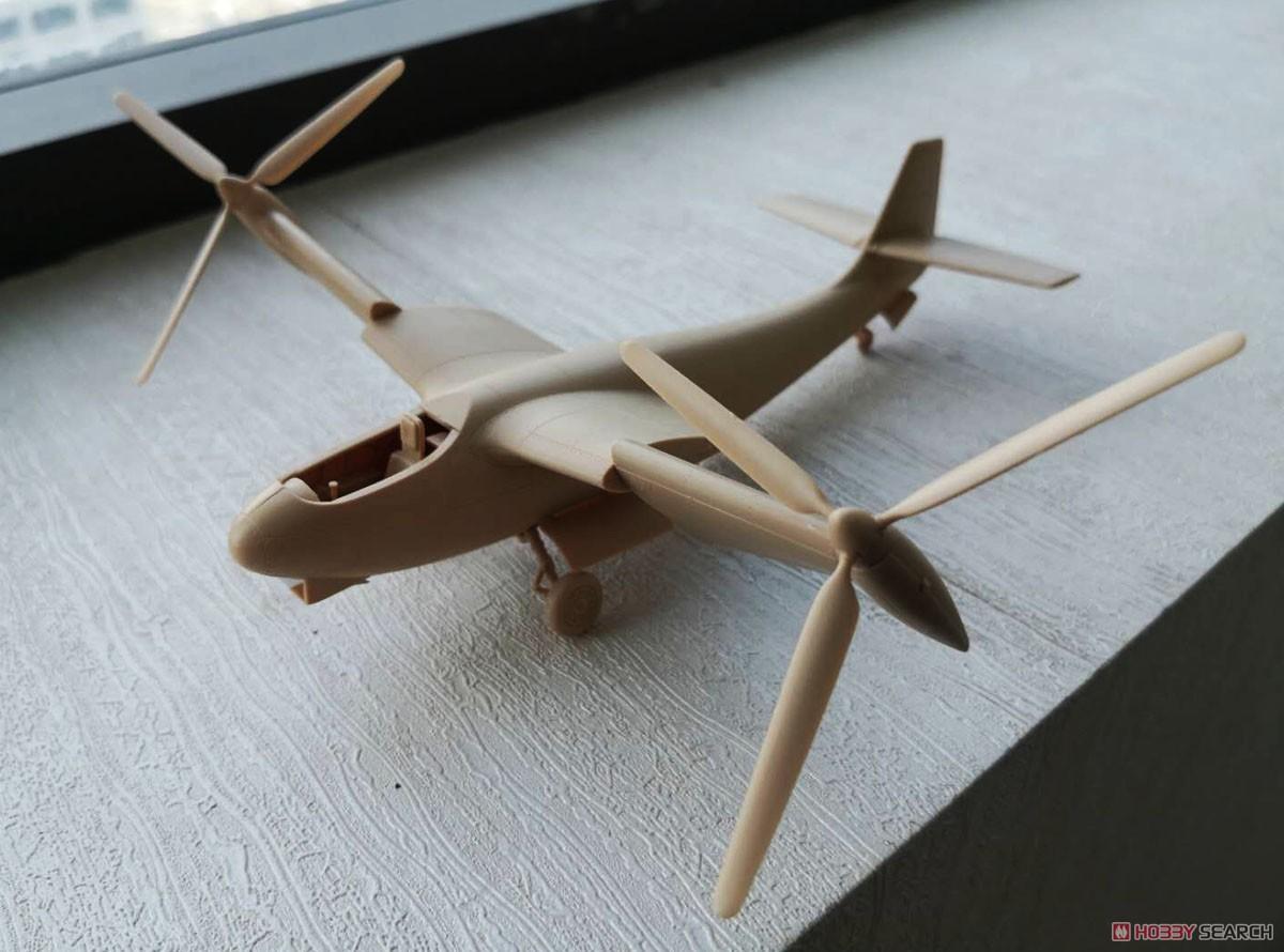 1/48『ドイツ ヴェーザーフルーク P.1003/1』プラモデル-002