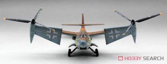 1/48『ドイツ ヴェーザーフルーク P.1003/1』プラモデル-004