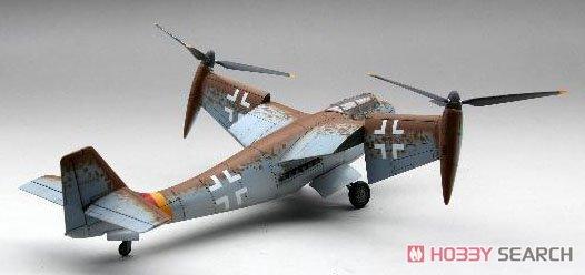 1/48『ドイツ ヴェーザーフルーク P.1003/1』プラモデル-005