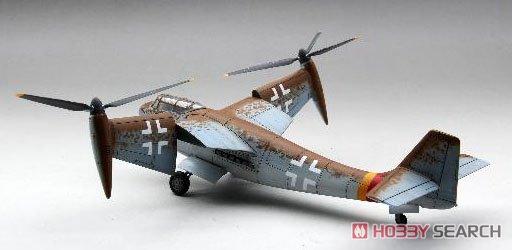 1/48『ドイツ ヴェーザーフルーク P.1003/1』プラモデル-006
