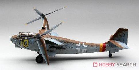 1/48『ドイツ ヴェーザーフルーク P.1003/1』プラモデル-007