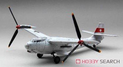 1/48『ドイツ ヴェーザーフルーク P.1003/1』プラモデル-008