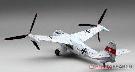 1/48『ドイツ ヴェーザーフルーク P.1003/1』プラモデル-009