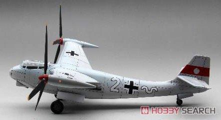1/48『ドイツ ヴェーザーフルーク P.1003/1』プラモデル-010