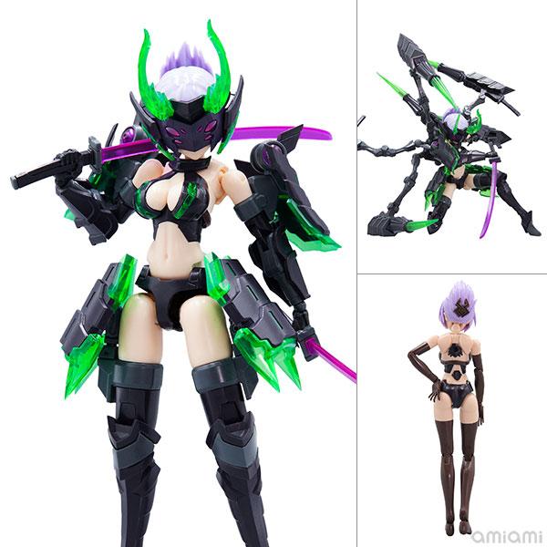 ATKガール『A.T.K.GIRL ARACHNE 2.0』1/12 プラモデル