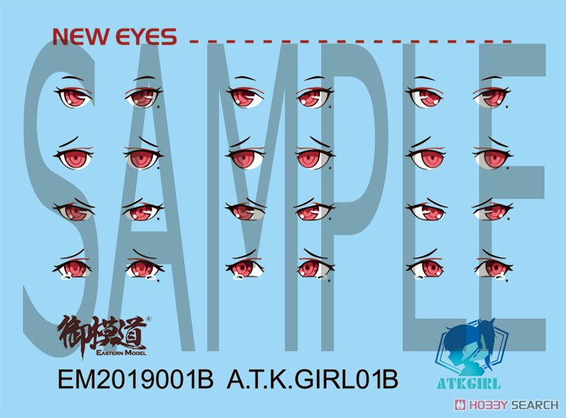 ATKガール『A.T.K.GIRL ARACHNE 2.0』1/12 プラモデル-010