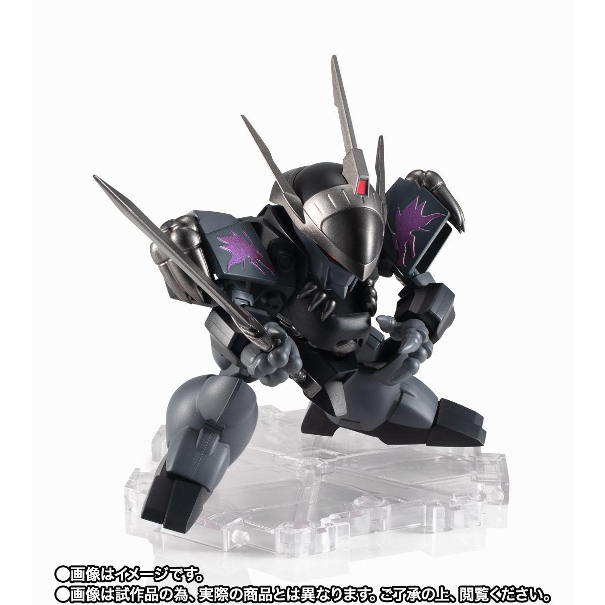 NXEDGE STYLE[MASHIN UNIT]『龍神丸-黒闇-』魔神英雄伝ワタル 可動フィギュア-002