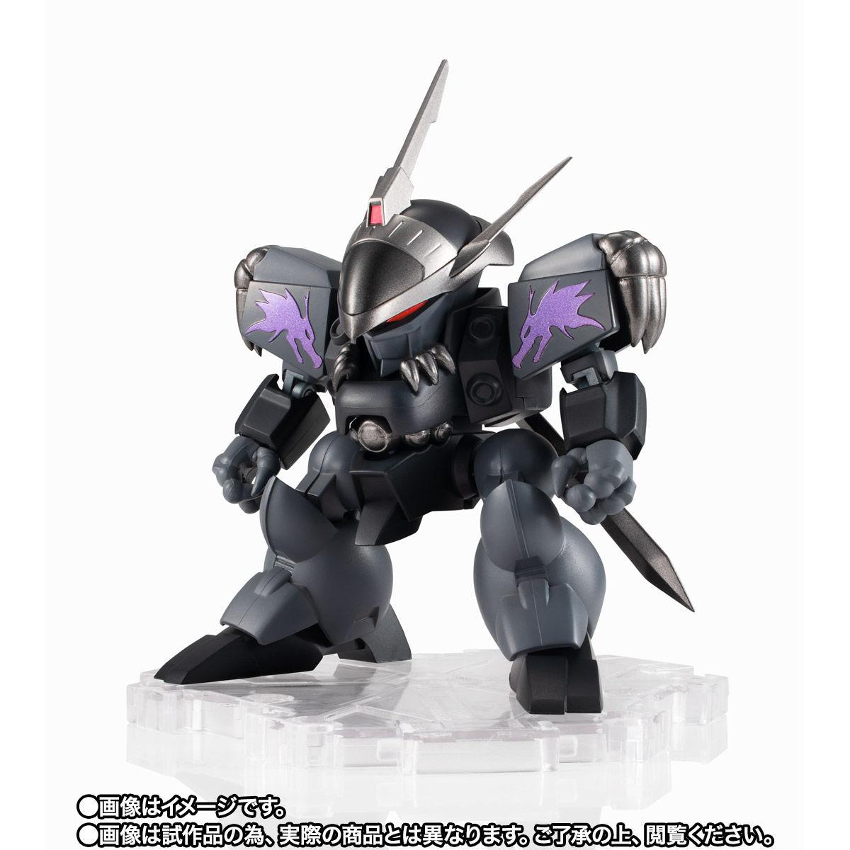 NXEDGE STYLE[MASHIN UNIT]『龍神丸-黒闇-』魔神英雄伝ワタル 可動フィギュア-003