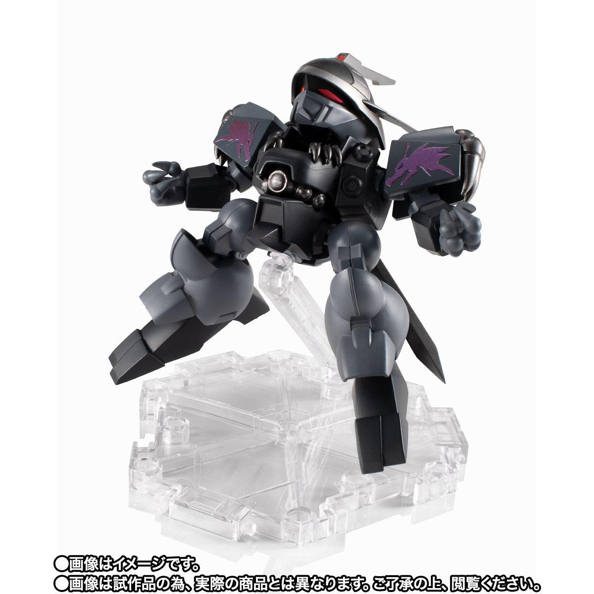 NXEDGE STYLE[MASHIN UNIT]『龍神丸-黒闇-』魔神英雄伝ワタル 可動フィギュア-005