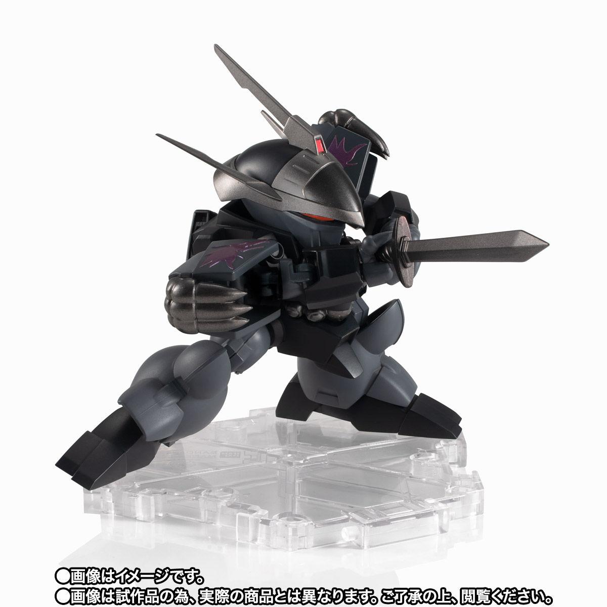 NXEDGE STYLE[MASHIN UNIT]『龍神丸-黒闇-』魔神英雄伝ワタル 可動フィギュア-007