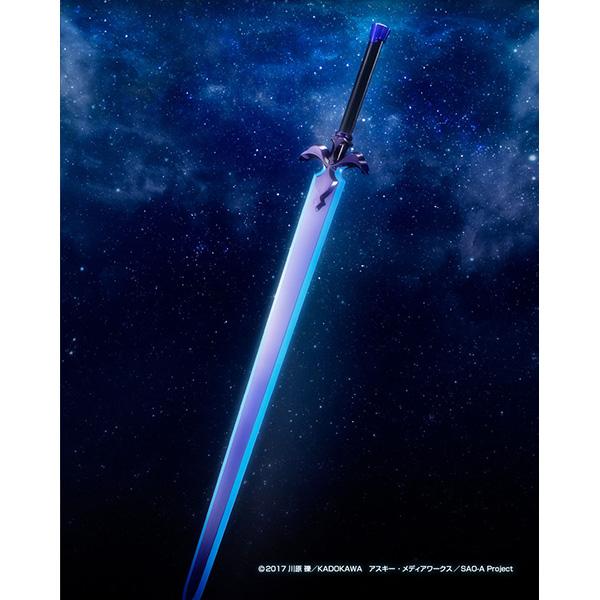 【限定販売】PROPLICA 『夜空の剣』ソードアート・オンライン 変身なりきり