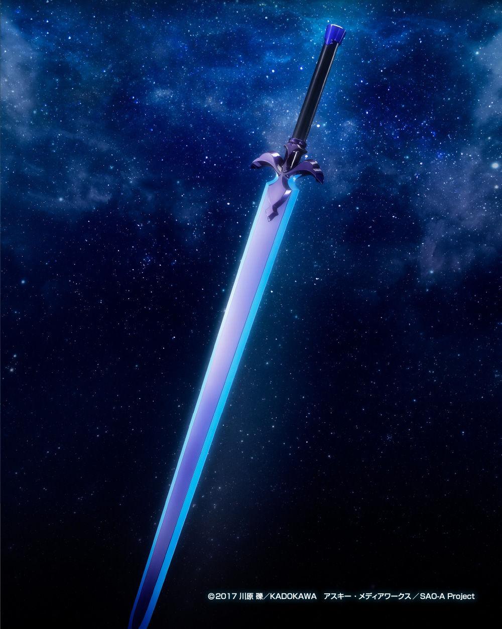 【限定販売】PROPLICA 『夜空の剣』ソードアート・オンライン 変身なりきり-001