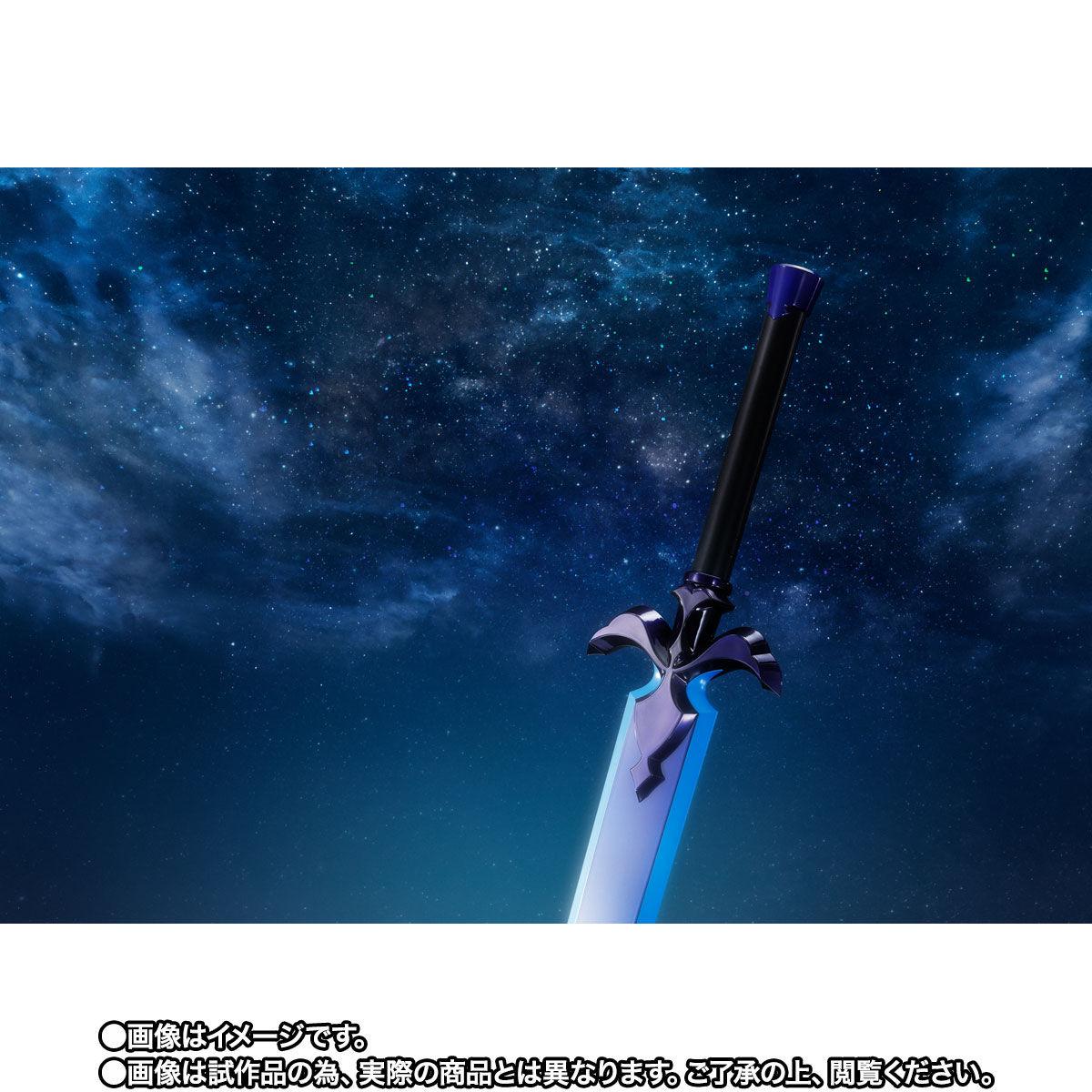 【限定販売】PROPLICA 『夜空の剣』ソードアート・オンライン 変身なりきり-003