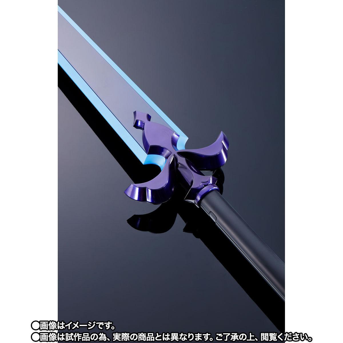【限定販売】PROPLICA 『夜空の剣』ソードアート・オンライン 変身なりきり-005