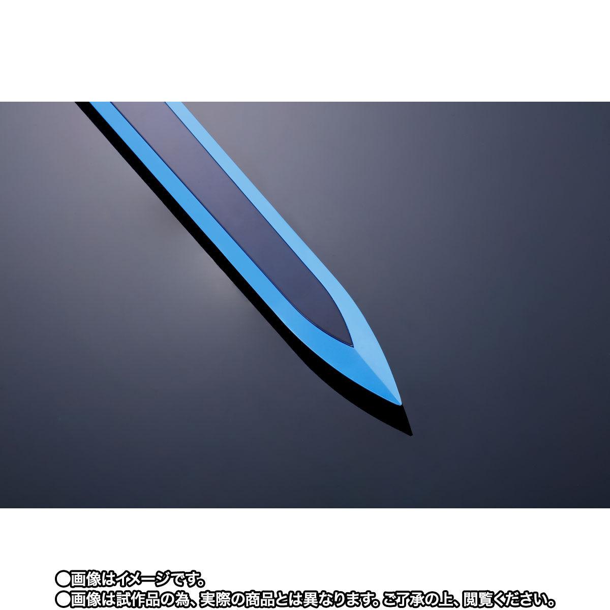 【限定販売】PROPLICA 『夜空の剣』ソードアート・オンライン 変身なりきり-007
