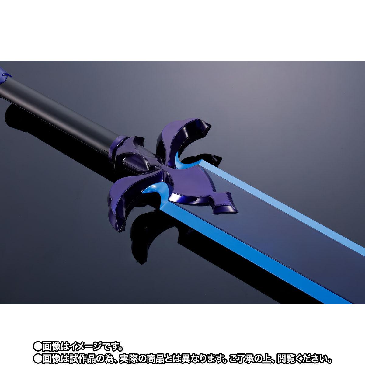 【限定販売】PROPLICA 『夜空の剣』ソードアート・オンライン 変身なりきり-008