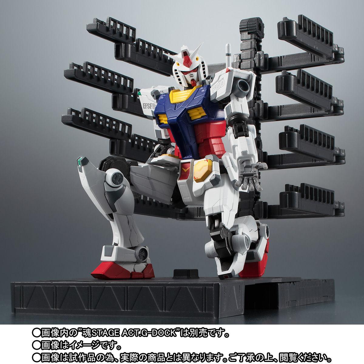 【限定販売】ROBOT魂〈SIDE MS〉『RX-78F00 ガンダム』可動フィギュア-003
