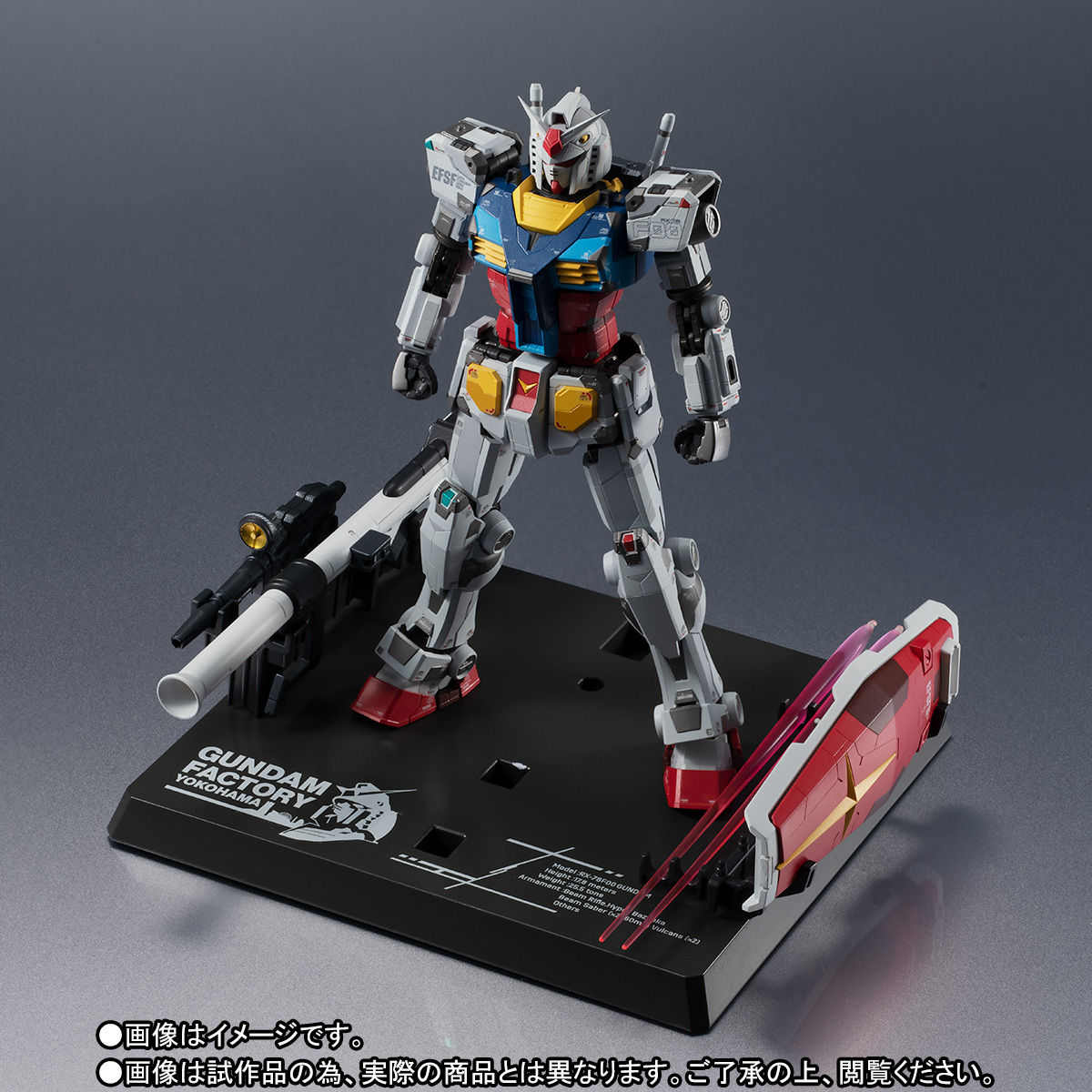 【限定販売】超合金×GUNDAM FACTORY YOKOHAMA『RX-78F00 GUNDAM』可動フィギュア-009
