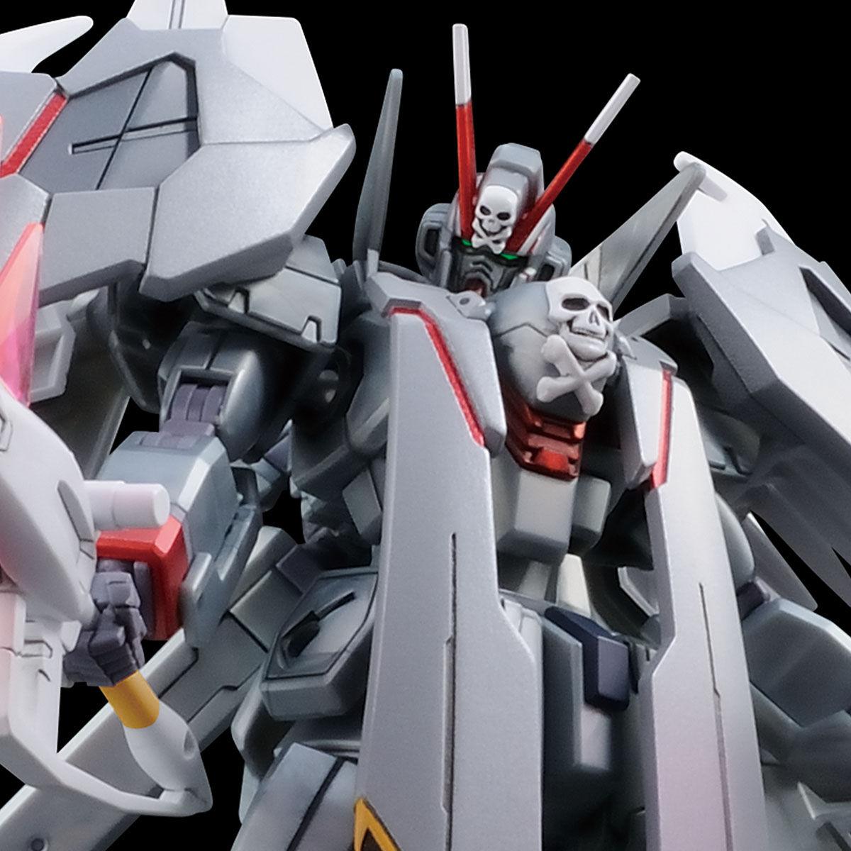 【限定販売】HG 1/144『クロスボーン・ガンダムX-0フルクロス』プラモデル-001