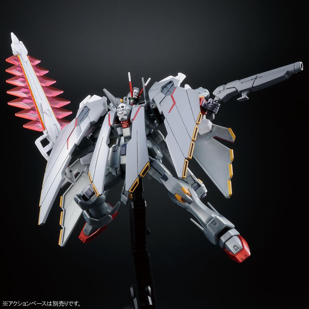 【限定販売】HG 1/144『クロスボーン・ガンダムX-0フルクロス』プラモデル-005
