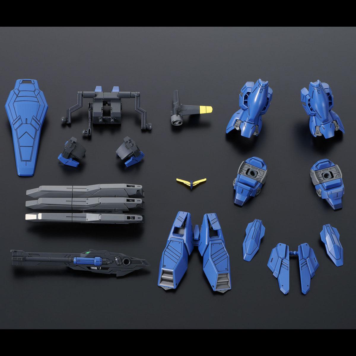 【限定販売】HG 1/144『ガンダムジェミナス02用 陸戦重装ユニット 拡張パーツ』プラモデル-002