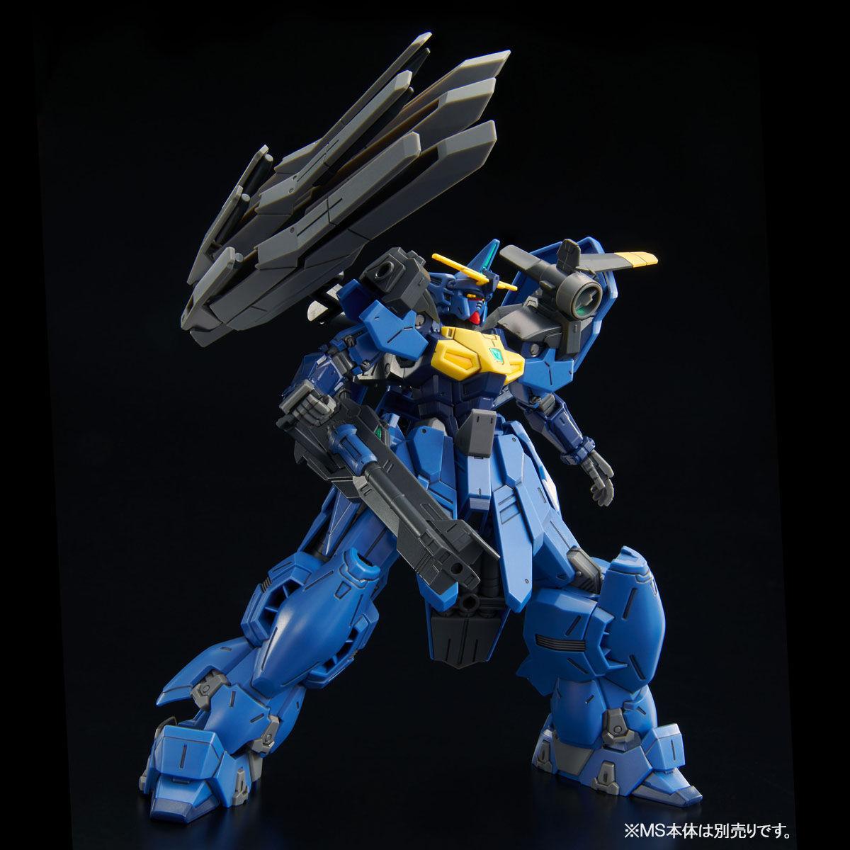 【限定販売】HG 1/144『ガンダムジェミナス02用 陸戦重装ユニット 拡張パーツ』プラモデル-007
