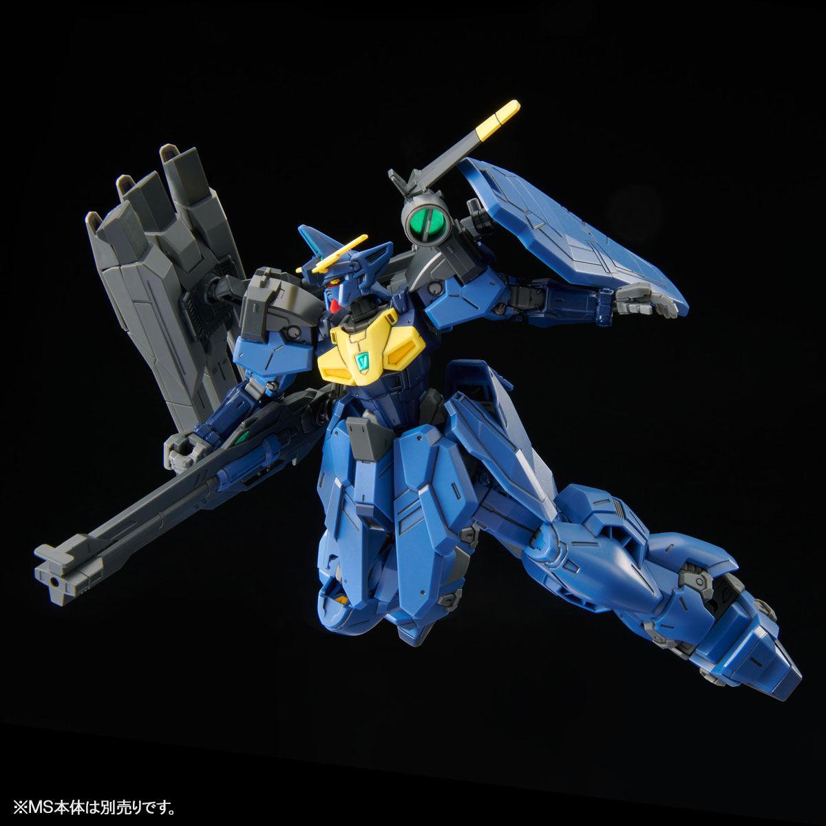 【限定販売】HG 1/144『ガンダムジェミナス02用 陸戦重装ユニット 拡張パーツ』プラモデル-008