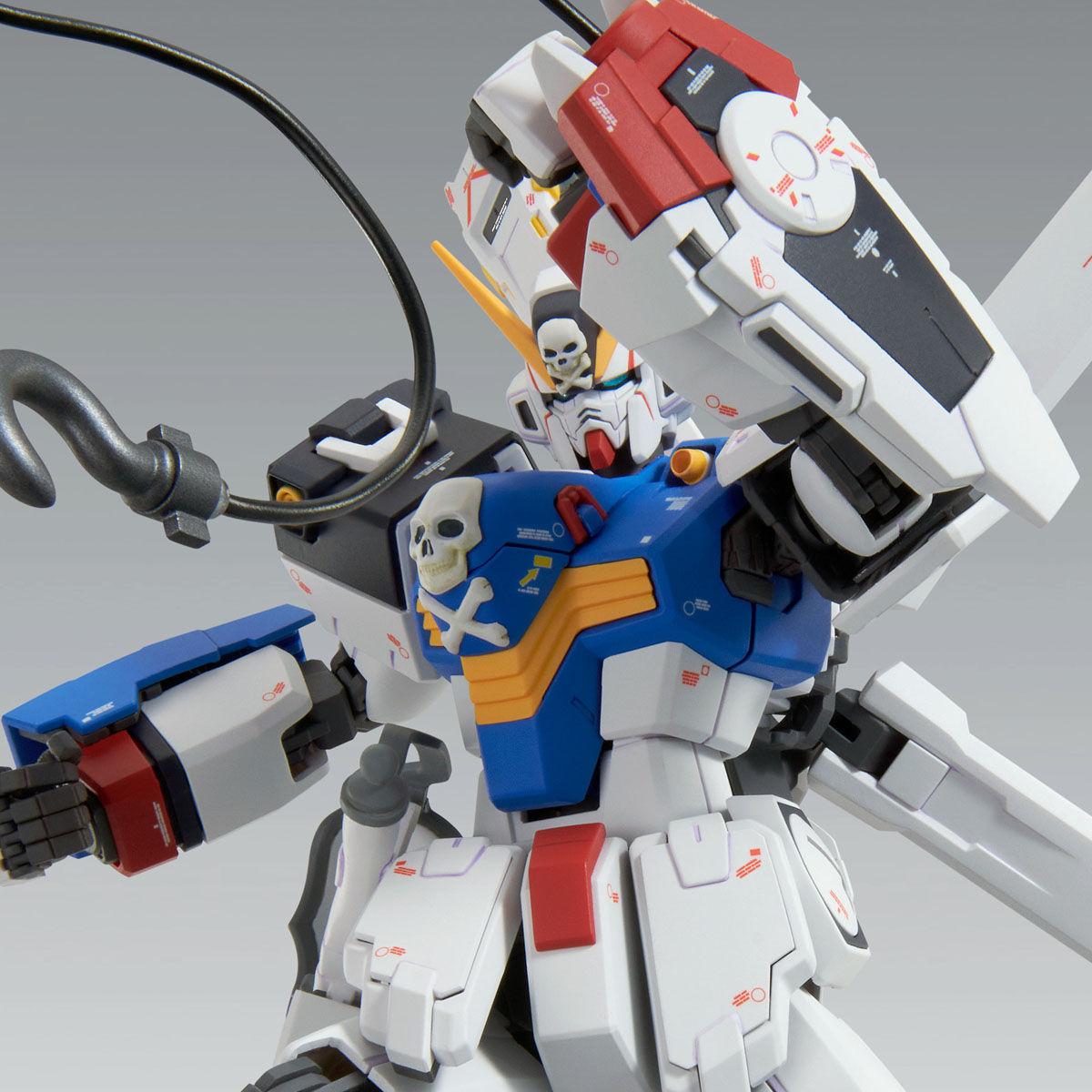 【限定販売】MG 1/100『クロスボーン・ガンダムX1(パッチワーク)Ver.Ka』プラモデル-001