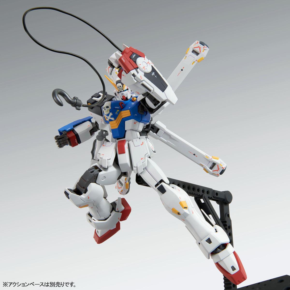 【限定販売】MG 1/100『クロスボーン・ガンダムX1(パッチワーク)Ver.Ka』プラモデル-003