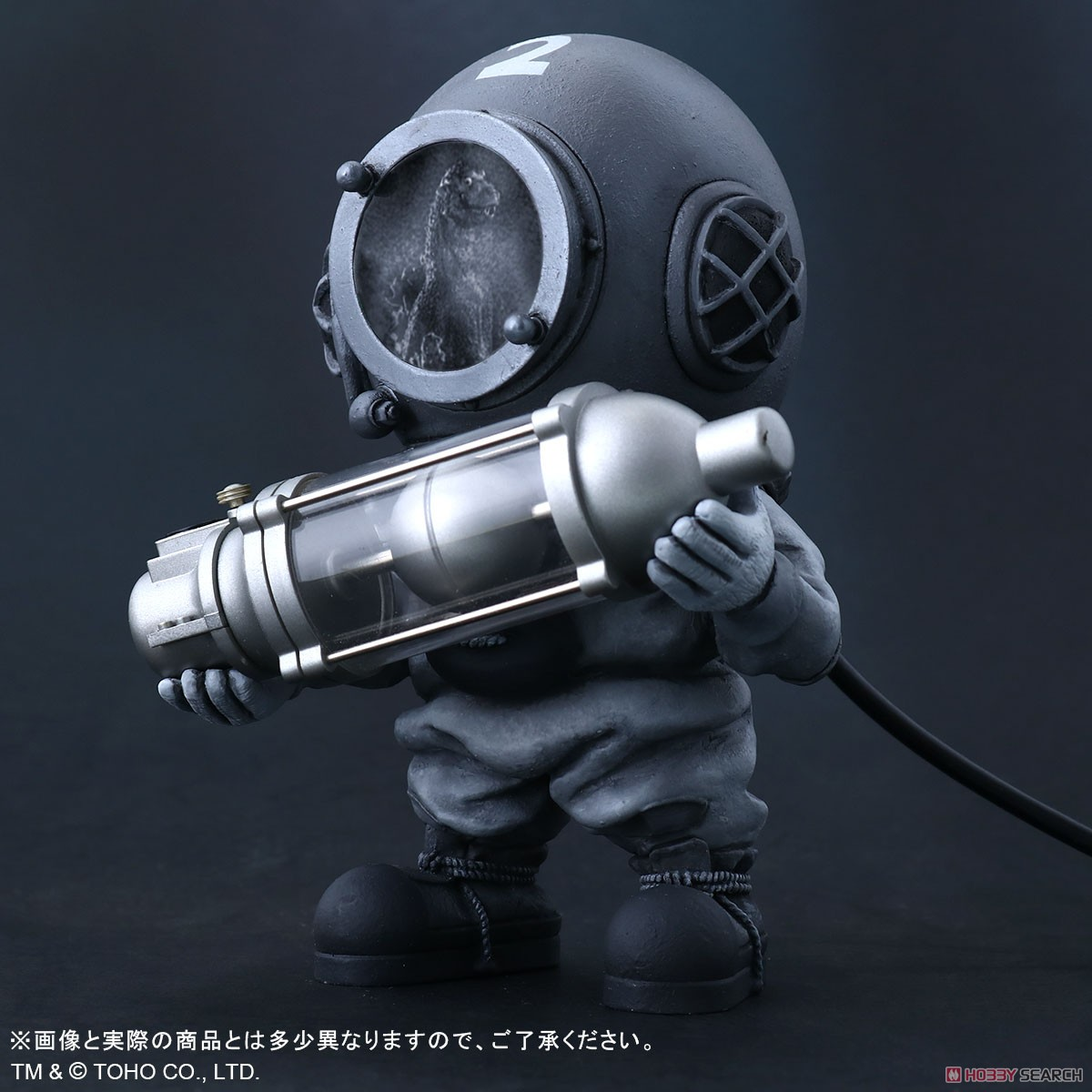 デフォリアル『芹沢博士 モノクロVer.』ゴジラ デフォルメ完成品フィギュア-003